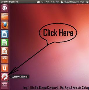 Ubuntu Bangla Keyboard - Provat - 1