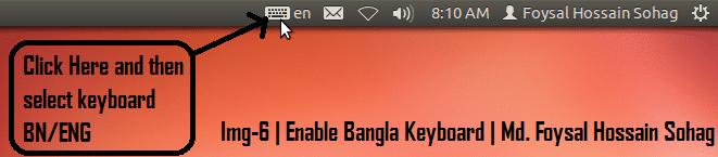 Ubuntu Bangla Keyboard - Provat - 6