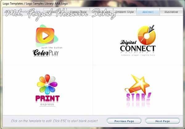 AAA Logo Creator Screenshot (1)