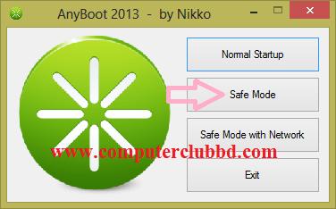 Total Norton Solution _ NIS-NAV-N360-N360PE 01