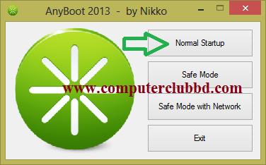 Total Norton Solution _ NIS-NAV-N360-N360PE 03