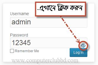 enable show password option in wordpress