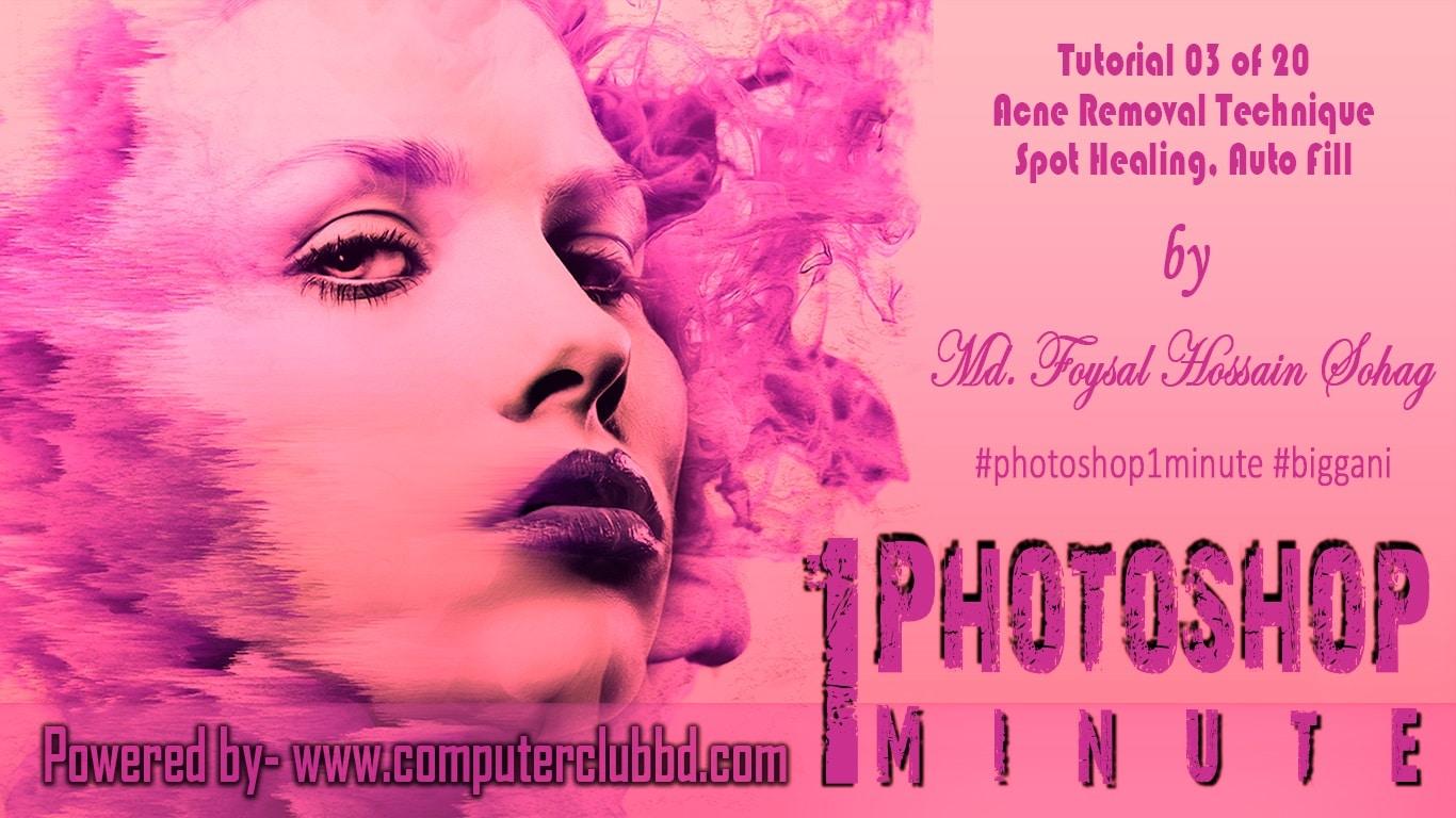 Photoshop 1 Minute - Acne Removal Technique, Spot Healing & Auto fill